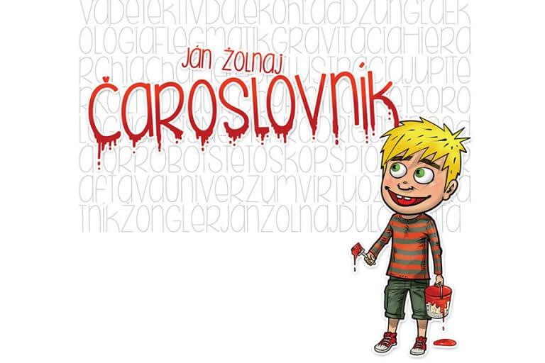 """Promocija dečije knjige """"Čaroslovnik"""""""